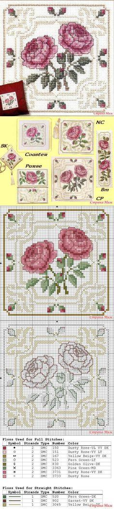 "Diseños ""damasco de Rose"" - Biskornyu y otros ""Krivul'ko"" - País mamá"