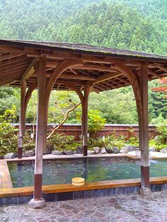 KYOTO DAY TRIP Kurama ONSEN is about an hour from central Kyoto by train. http://www.kurama-onsen.co.jp/access_e/index.html http://www.tripadvisor.com.au/Attraction_Review-g298564-d548225-Reviews-Kurama_Onsen_Hot_Spring-Kyoto_Kyoto_Prefecture_Kinki.html