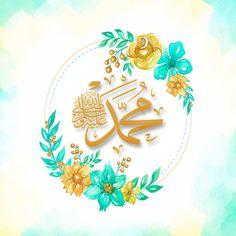 Islamic Images, Islamic Messages, Islamic Pictures, Islamic Art, Kaligrafi Allah, Rabi Ul Awal, Arabic Calligraphy Art, Caligraphy, Quran Karim