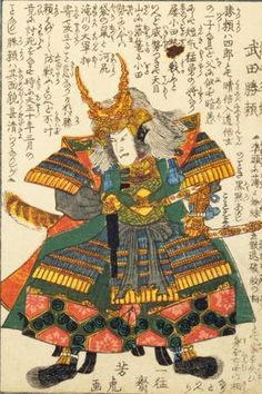 Japanese Culture, Japanese Art, Woodblock Print, Face Art, Tattoo Inspiration, Samurai, Oriental, Asia, History