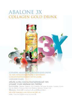 GIFFARINE ABALONE 3X COLLAGEN GOLD DRINK IN 100% MIXED BERRY FROM 14 DIFFERENT CONCENTRATE BERRIES WITH CIDER (GIFFARINE BRAND) / เครื่องดื่ม อะบาโลน คอลลาเจน โกลด์ ในน้ำมิกซ์ เบอร์รี่ 100% จากเบอร์รี่ 14 ชนิด ผสมไซเดอร์ (ตรา กิฟฟารีน) / www.facebook.com/HealthyBeautyGuide