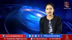 Diwali Gif, News Today, Channel, Advertising, Concert, Concerts