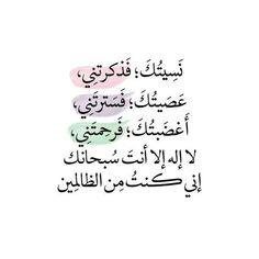 خلفيات لا اله الا الله محمد رسول الله متحركه Makusia Images Some Words Words Arabic Calligraphy