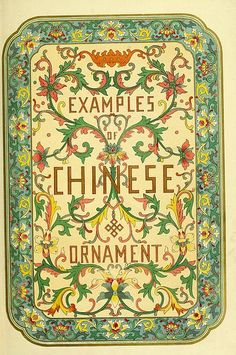 examplesofchines00jone_0007 (1) by Public Domain Review, via Flickr