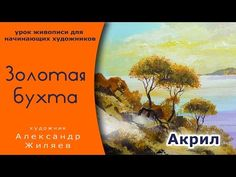 Бесплатные курсы: http://sovetmasterov.ru/366-2 Группа ВКонтакте: https://vk.com/alexzhilyaev Фейсбук: https://www.facebook.com/profile.php?id=10000173568203...