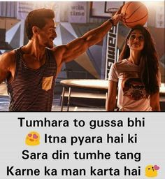 Romantic Shayari With images in Hindi For Couple WhatsApp Dp Qoutes About Love, True Love Quotes, Bff Quotes, Sweet Quotes, Romantic Love Quotes, Best Friend Quotes, People Quotes, Hindi Quotes, Friendship Quotes
