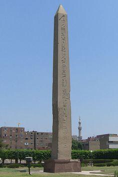Obélisque de Sésostris Ier - XIIe dynastie - Moyen Empire