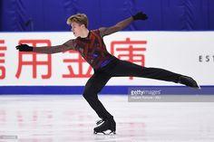 News Photo : Deniss Vasiljevs of Latvia compete in the Men's...