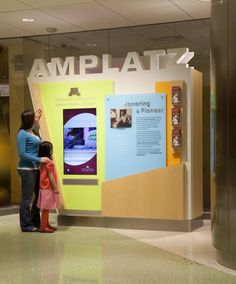University of Minnesota, Amplatz Children's Hospital interior 2