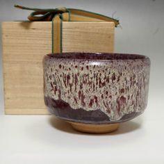 Modern Japanese Signed Pottery Tea Bowl #2014 - ChanoYu online shop