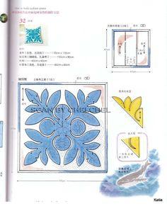 Превью page031 (567x700, 123Kb)
