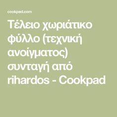 Τέλειο χωριάτικο φύλλο (τεχνική ανοίγματος) συνταγή από rihardos - Cookpad Potato Appetizers, Appetizer Recipes, Bread Cake, Greek Recipes, Crepes, Food And Drink, Cooking Recipes, Homemade, Eat