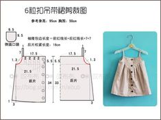 Can't read the language but it is simple enough Toddler Dress Patterns, Baby Clothes Patterns, Sewing Patterns For Kids, Dress Sewing Patterns, Clothing Patterns, Baby Sewing Projects, Sewing Tips, Little Girl Dresses, Sewing Clothes