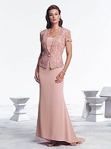O vestido de festa para senhoras são para mulheres maduras que gostam de estar bem vestidas em ocasiões especiais como casamentos e também eventos importan