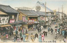 OLD PHOTOS of JAPAN: 伊勢佐木町二丁目 1910年代の横浜