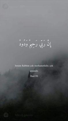 Islamic Phrases, Islamic Quotes, Arabic Quotes, Beautiful Quran Quotes, Quran Quotes Inspirational, Cool Words, Wise Words, Learn Turkish Language, Learn Islam