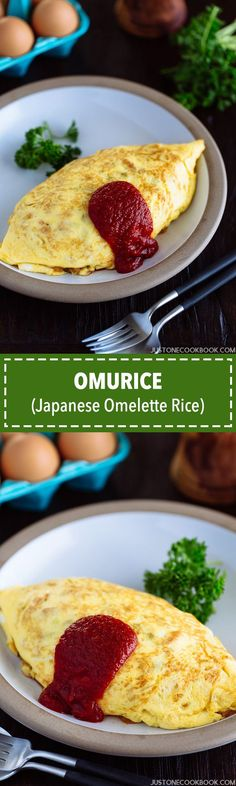 Omurice (Omelette Rice) オムライス – 'Midnight Diner: Tokyo Stories' | Easy Japanese Recipes at JustOneCookbook.com