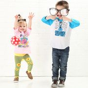 Take a look at the National Goof Off Day Collection event on #zulily today!
