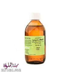 لاكتيلوز Lactulose شراب لعلاج الامساك ينصح أغلب الأطباء بتناول دواء لاكتيلوز Lactulose لعلاج الامساك حيث انه يحتوي على In 2021 Dish Soap Bottle Dish Soap Soap Bottle
