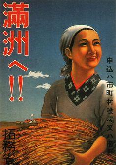 Digital Poster Collection. For instance, 1927 To Manchuria! (Ministry of Overseas Affairs). http://digitalpostercollection.com/1918-1939-interwar-period/japan-interwar-period/