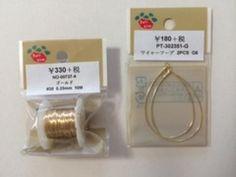 耳元を飾るアクセサリーは100均で☆ワイヤークラフトで作るフープピアスは簡単にできる♪ | WEBOO[ウィーブー] 自分でつくる。 Wire Work, Beaded Jewelry, Diy And Crafts, Resin, Place Card Holders, Beads, Create, How To Make, Blog