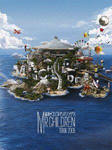 Mr.Children Tour 2009 ~終末のコンフィデンスソングス~ [DVD] DVD ~ Mr.Children 2009.11.11 release