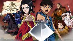 Digimon Adventure, Boruto, Warring States Period, Heart Wall Decor, Good Anime Series, Animes Online, Sengoku Basara, Orphan Girl, Vinland Saga