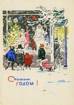 Советское детство: Худ. И.С.ФилипповРед. Ю.В.Ряховский1965Издание Мин...