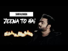 [ Sahir Ali Bagga ] Jeena To Hai ( Full Ost ) | Zindagi Se Hai Gilla - YouTube
