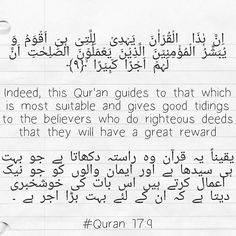 #Quran #LearnIslam