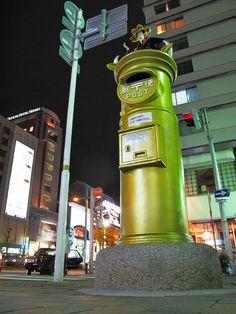 Gold mailbox in Sakae, Nagoya, Japan © pochi 金色のポスト