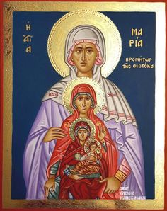 Theotokos with foremothers Byzantine Icons, Orthodox Christianity, Orthodox Icons, Greek Life, St Maria, Saints, Princess Zelda, Painting, Fictional Characters