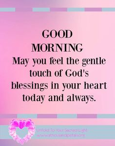 Good Morning Friends Quotes, Good Morning My Friend, Good Morning Inspirational Quotes, Good Morning Messages, Good Morning Greetings, Morning Prayers, Good Morning Good Night, Good Night Quotes, Morning Qoutes
