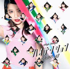 "Nakuro's Blog: AKB48 ""High Tension"" Covers"