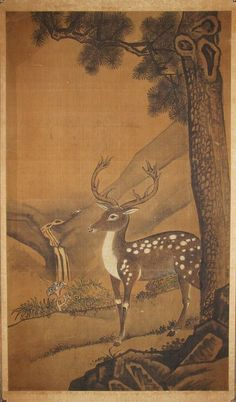 Very Large/Rare/Fine Deer under an Old Pine Tree; 19th C.: Korea, Joseon dynasty