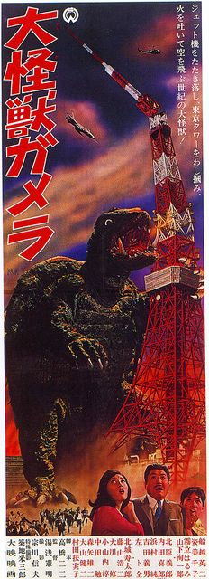 Gammera The Invincible (1965). An atomic explosion awakens Gammera--a giant, fire-breathing turtle monster--from his millions of years of hibernation. Enraged at being roused from such a sound sleep, he takes it out on Tokyo.