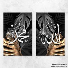Arabic Calligraphy Design, Islamic Calligraphy, Kaligrafi Allah, Islamic Art Canvas, Best Islamic Images, Art Painting Gallery, Islamic Wallpaper, Inspirational Wall Art, Canvas Wall Art