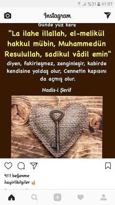 Miracles Of Islam, Islamic Dua, Allah Islam, Aikido, S Word, Meaningful Words, Hadith, Carpe Diem, Beautiful Day