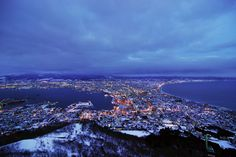 Hakodate #Hokkaido #JapanWeek  Subscribe today to our newsletter for a chance to win a trip to Japan http://japanweek.us/news  Like us on Facebook: https://www.facebook.com/JapanWeekNY