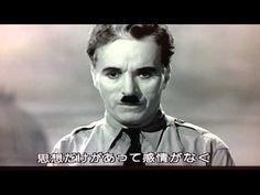 独裁者 床屋の演説(日本語) - YouTube