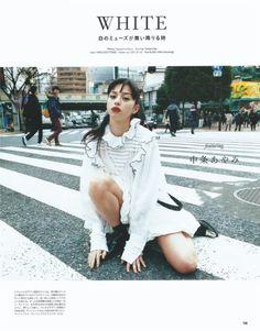 Fashion Tips For Women Japanese Fashion, Japanese Girl, Ideas Fotos Instagram, Photography Poses, Fashion Photography, Girl Inspiration, Facon, Fashion Tips For Women, Bellisima