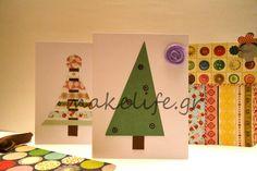 τα Χριστούγεννα στέλνουμε χειροποίητες ευχετήριες κάρτες