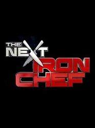 Iron Chef America Next Iron Chef