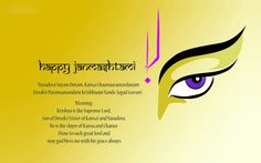 Happy Krishan Janmashtami HD Wallpapers and quotes with Krishan HD IMages , greetings Janmashtami Wishes, Happy Janmashtami, Janmashtami Wallpapers, Nature Hd, Tree Wallpaper, Hd Images, Meant To Be, Messages, Indian