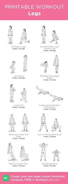 Legs – my custom workout created at WorkoutLabs.com