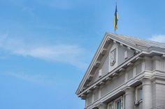СБУ запретила въезд на территорию Украины 140 российским артистам