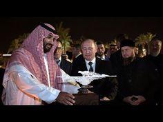 ماذا أهدى بوتين لـ الملك سلمان و الأمير محمد بن سلمان عند زيارة الرياض - YouTube Allah, Youtube, Youtubers, Youtube Movies