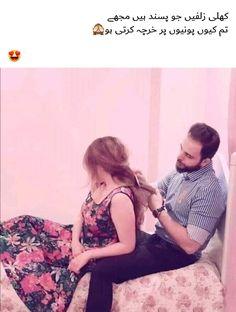 Couple Dps, Political Articles, Glitter Pictures, Urdu Poetry Romantic, Dil Se, Hilarious, Funny, Short Dresses, Politics
