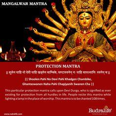 Ma sabka Kalyan Karen. Kali Mantra, Sanskrit Mantra, Hindu Vedas, Hindu Deities, Vedic Mantras, Hindu Mantras, Sanskrit Language, Hanuman Chalisa, Navratri Images