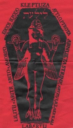 18X18 cotton, black banner with red print. Lilith Names of Power, adapted from pewter pendant. Black banner red print.The ancient Goddess of Night, called Lilith was originally a Goddess who manifeste